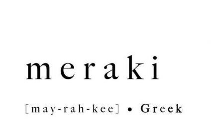 Meraki Greek Quote Print Soul Creativity Love Poster Art Definition Type Artwork Typography Wall Dec